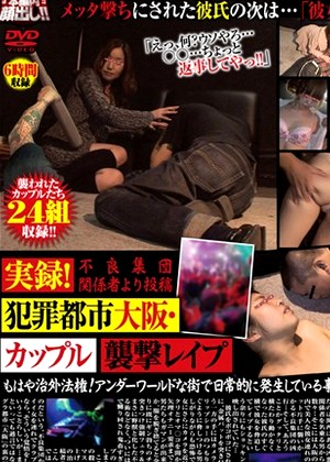Reddit Reluctant Jav Hd Fanza Tube Porn Video Sex R18 Xxx Movie 1 The actor and the movie style sure look like a jav. reddit reluctant jav hd fanza tube porn video sex r18 xxx movie 1