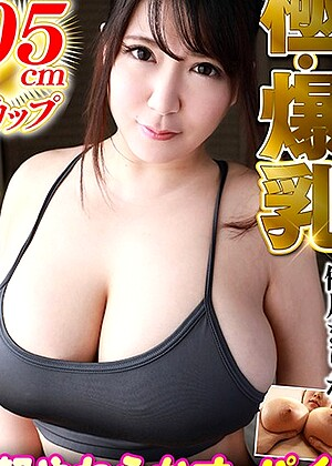 Ultimate Colossal Tits