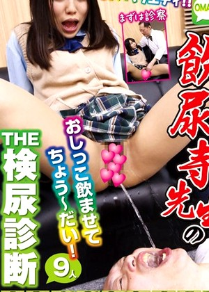 Jav star miori hara pov blowjob in bathroom subtitled